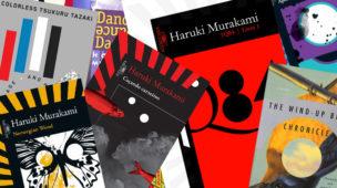 ler-os-livros-de-haruki-murakami
